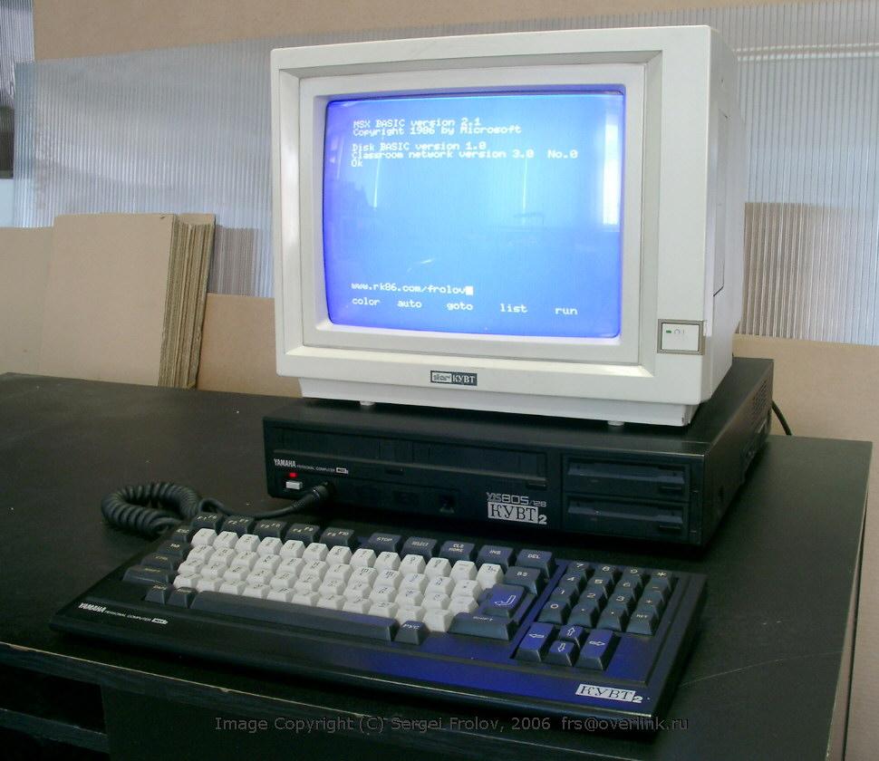 Немецкое правительство поручило специалистам готовить ответные удары на кибератаки, - СМИ - Цензор.НЕТ 7249