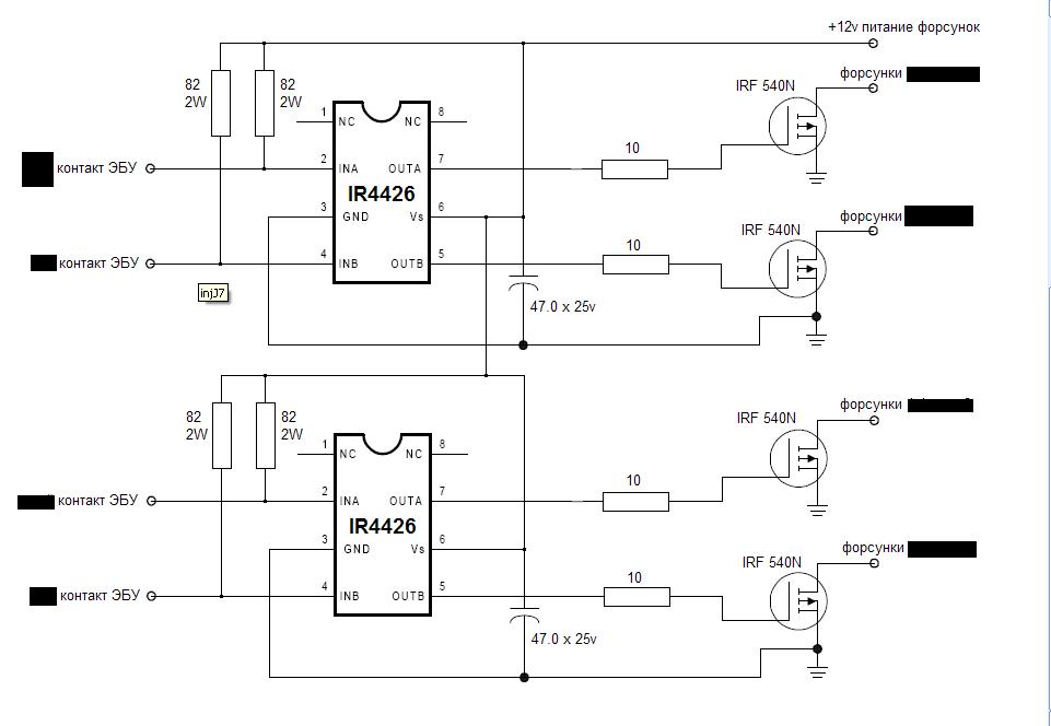 Схема контроллера управления форсунками