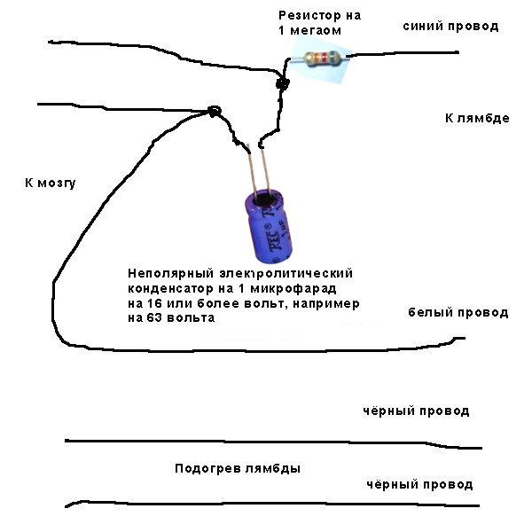 Схема подключения датчика движения. Как подключить датчик.