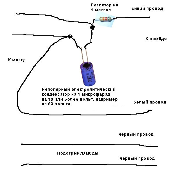 Обманка датчик кислорода своими руками